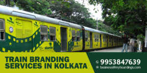 Train Branding in Kolkata. Train wrap advertisement on trains plying in Kolkata,West Bengal. MyHoardings expertise in transit media.