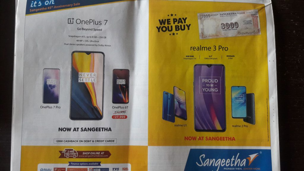 Newspaper Advertising in Bangalore. Book Ad slots in English and Kanadda Newspapers.The Hindu,TOI,Kanadda Newspapers,Tamil Newspapers,Telugu Newspapers