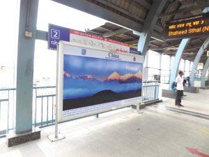 Delhi Metro Advertising,Metro Advertising Delhi,DMRC station advertising,Metro Wrap Ads,Delhi Metro Station Advertising