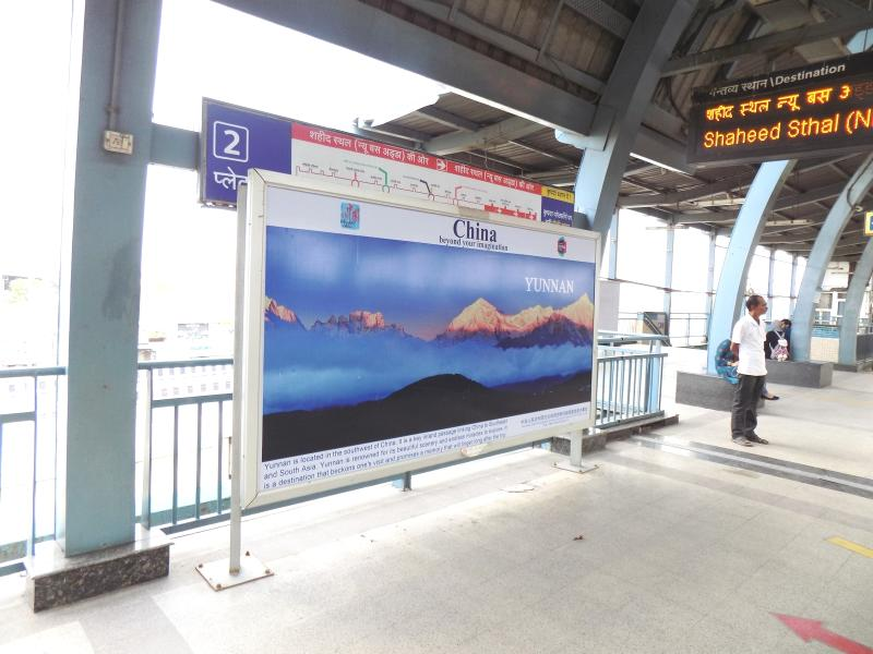 Delhi Metro Advertising,Metro Advertising Delhi,DMRC station advertising,Metro Wrap Ads,Delhi Metro Station Advertising