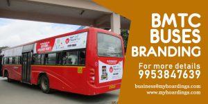 KSRTC Bus Advertising