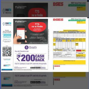 Electricity Bill Advertising in Delhi,Yamuna Power Limited,Rajdhani Power Limited? Best rates of Electricity bill branding Delhi