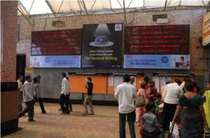 Brand promotion on Railway Station in Pune provides mass visibility. Railway Station Advertising campaigns in Pune and Maharashtra,Train Branding
