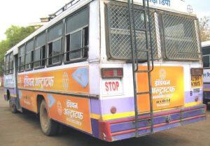 Bus Advertising in Rajasthan,Advertising with RSRTC buses,Rajasthan Bus Branding,Ads on Jaipur low floor buses,Best rates for bus advertising in India
