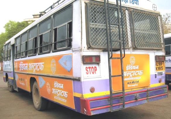 Bus Advertising in Rajasthan,Advertising with RSRTC buses,Rajasthan Bus Branding,Ads on Jaipur low floor buses,Best rates for bus advertising in India
