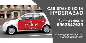 Car Advertising in Hyderabad. Car branding on Ola and UBER cabs in Hyderabad. Car advertising agency Hyderabad.