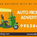 Auto Rickshaw Advertising in Delhi NCR