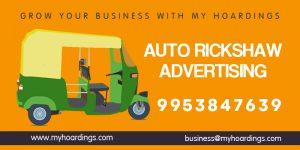 Auto Rickshaw Advertising, Auto Branding Agency in Delhi Noida NCR. Best rates of Auto Hood branding and Auto Sticker advertising.