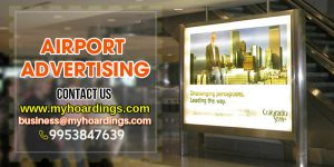 Airport Advertising,Madurai Advertising Agency,Airline Advertising,Luggage Trolley Advertising, Boarding pass advertising, AIrport LED Ads