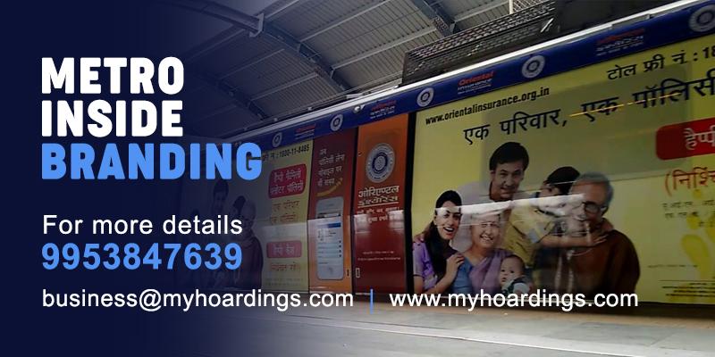 Bengaluru Metro Train Advertising company. Best rates of Metro Train Branding Agency in Bangalore. Namma Metro Ad Agency
