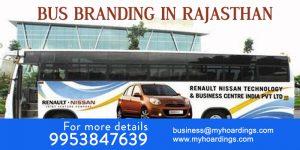 Bus Advertising in Rajasthan. Best Bus Branding Agency in Rajasthan, Who have RSRTC advertising tender? Bus advertising cost in Rajasthan and Delhi