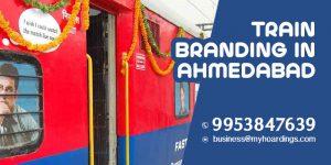 Train Advertising in Ahmedabad