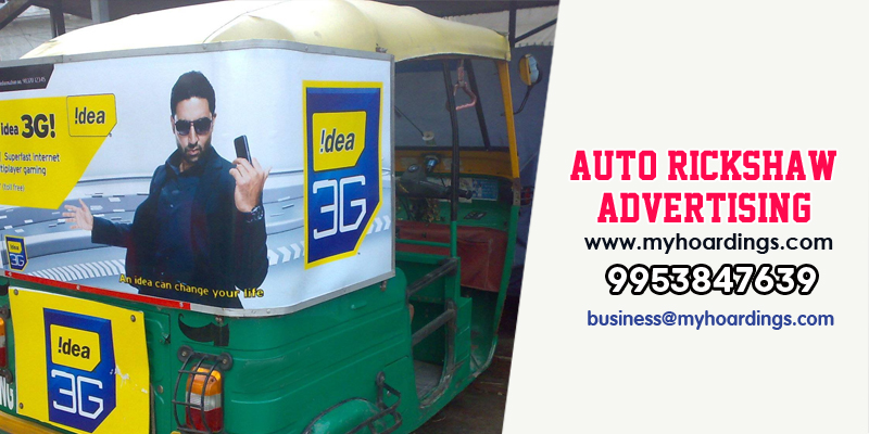 Auto Rickshaw Advertising in Mumbai by MyHoardings. Best Auto Branding rates in Mumbai and PAN India