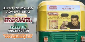 Auto rickshaw ads in Bengaluru to boost sales. MyHoardings is leading Auto branding and Car Advertising servi provider in Bangalore