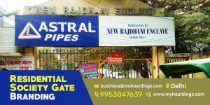 RWA AActivation, RWA gate advertising, Colony gate advertising Delhi, Delhi advertising company, Apartment gate advertising Delhi