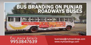 Bus Advertising ,Bus Branding company, Punjab bus advertising, bus branding in Amritsar, bus advertising in Ludhiana, Jalandhar bus advertising