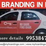 Car Advertising in Bangalore