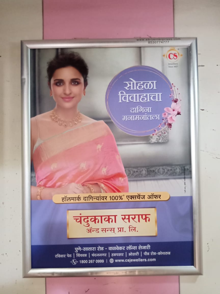 Lift Advertising in Pune
