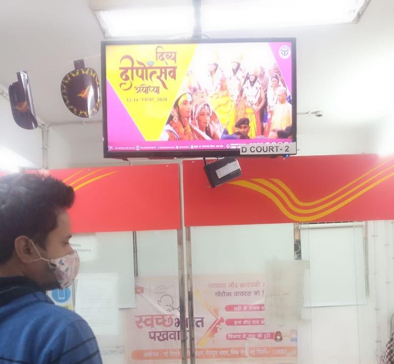 DOOH Screen Advertising, Post Office Advertising, DOOH Ad Agency India