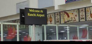 Advertising at Ranchi Airport, airport advertising, airport branding, airport campaigning, ranchi airport branding