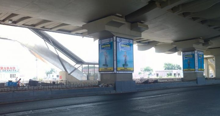 Metro Pillar