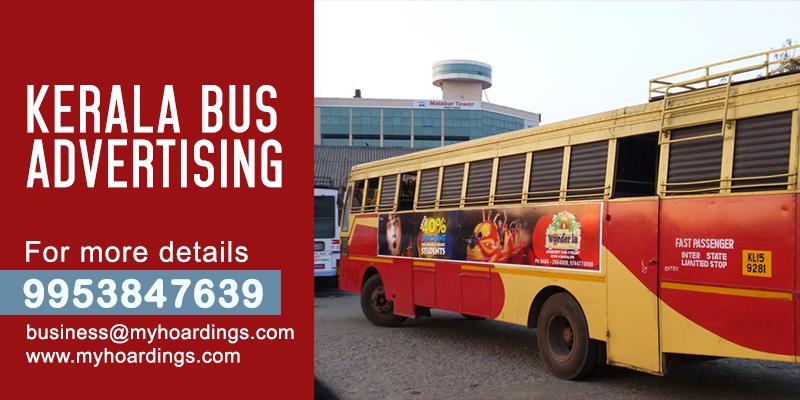 Kerala Roadways Bus Branding,Kerala Bus Branding Agency ,Kerala Bus Ads,Bus branding company in Kerala,Advertising Agency for Kerala Buses