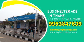 Thane Bus stop branding,Bus Q Shelters in Thane,Bus seat advertising,Advertise on bus stops,Cost of bus advertising in Thane