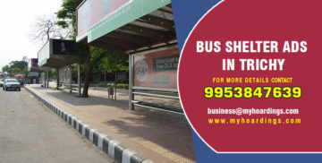 Trichy Bus stop branding,Bus Q Shelters in Trichy,Bus seat advertising,Advertise on bus stops,Cost of bus advertising in Trichy